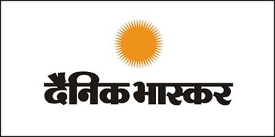 Dainik-bhaskar1
